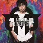 DJ MAKIDAI from EXILE 2CD+DVD/EXILE TRIBE PERFECT MIX 14/6/18発売