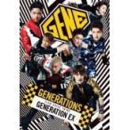 初回仕様(取寄せ) GENERATIONS from EXILE TRIBE CD+DVD/GENERATION EX 15/2/18発売