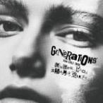 GENERATIONS from EXILE TRIBE CD+DVD/涙を流せないピエロは太陽も月もない空を見上げた 17/7/5発売