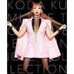 倖田來未 Blu-ray/KODA KUMI LIVE TOUR 2016 〜 Best Single Collection 〜 16/11/16発売