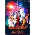 CRAZYBOY presents NEOTOKYO  THE PRIVATE PARTY 2018  Blu-ray Disc2枚組   DVD