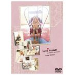 Love Voyage  a place of my heart   DVD