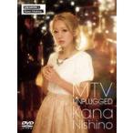 初回生産限定(取寄せ) 西野カナ 2DVD/MTV Unplugged Kana Nishino 13/12/18発売