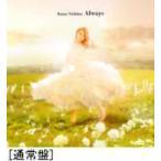 西野カナ CD[Always]12/11/7発売  通常盤