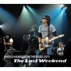 "浜田省吾 3CD[ON THE ROAD 2011 ""The Last Weekend""] 12/9/19発売 通常盤"