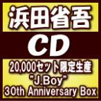 """代引き不可 20,000セット限定生産(取寄せ) 浜田省吾 2CD+3アナログ+2DVD/""""J.BOY"""" 30th Anniversary Box 16/11/9発売"""