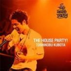 初回生産限定盤(取) 久保田利伸  CD+DVD /3周まわって素でLive!〜THE HOUSE PARTY!〜 17/9/27発売
