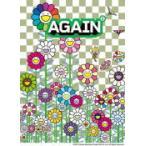 ポスカ15枚セット封入 ゆず DVD/YUZU ALL TIME BEST LIVE AGAIN 2008-2020 20/9/16発売 オリコン加盟店