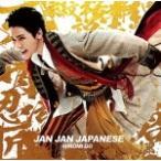 Jan Jan Japanese
