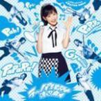 渡辺麻友(AKB48)CD+DVD/ラッパ練習中 初回生産限定盤A  13/7/10発売 オリコン加盟店