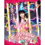 渡辺麻友(AKB48)CD+DVD/ラッパ練習中 初仕様付期間生産限定(謎解きゲーム盤) 13/7/10発売