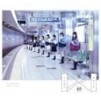 Type-B(2CD) 乃木坂46 2CD/透明な色 15/1/7発売