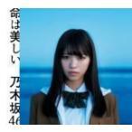 Type-A 乃木坂46 CD+DVD/命は美しい 15/3/18発売