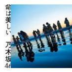 通常盤 乃木坂46 CD/命は美しい 15/3/18発売