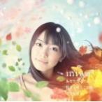 初回盤(取寄せ) miwa CD+DVD/あなたがここにいて抱きしめることができるなら 15/11/11発売