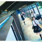 Type-B 欅坂46 CD+DVD/世界には愛しかない 16/8/10発売