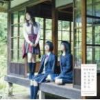 初回仕様Type-B 乃木坂46 CD+DVD/いつかできるから今日できる 17/10/11発売