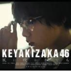 初回仕様Type-A 欅坂46 CD+DVD/風に吹かれても 17/10/25発売