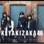 初回仕様Type-B 欅坂46 CD+DVD/風に吹かれても 17/10/25発売