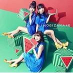 限定盤TYPE-B 乃木坂46 CD+DVD/ジコチューで行...