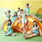 通常盤(CDのみ) 乃木坂46 CD/ジコチューで行こう ! 18/8/8発売