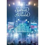 "初回生産限定盤 miwa Blu-ray+CD/miwa ARENA tour 2017""SPLASH☆WORLD"" 17/9/27発売"