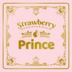 先着特典CD(ジェルVer!!)(外付) 完全盤A 豪華タイムカプセルBOX盤 特製ボックス仕様&豪華特典多数 すとぷり CD/Strawberry Prince 20/11/11発売 オリコン加盟店