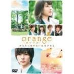 山崎賢人 土屋太鳳主演 映画 DVD/orange‐オレンジ‐ DVD通常版 16/6/15発売