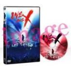 X JAPAN DVD/WE ARE X DVDスタンダード・エディション 17/12/13発売