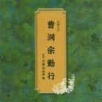 ���� CD/��ƶ���йԡ�09/9/16ȯ��