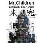 Mr.Children(ミスターチルドレン) 2DVD/Mr.Children Stadium Tour 2015 未完 16/3/16発売