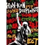 通常盤(取) HAN-KUN DVD+CD/HAN-KUN TOUR 2017 LEGEND 〜DEEP IMPACT〜 18/4/11発売