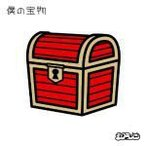 シクラメン CD [僕の宝物] 11/9/28発売