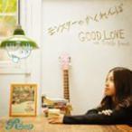 Rihwa CD/ モンスターのかくれんぼ/GOOD LOVE with Michelle Branch 13/2/20発売