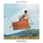 Mr.Children CD/ヒカリノアトリエ 17/1/11発売