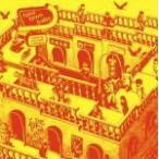 初回限定盤(代引不可) UNISON SQUARE GARDEN 2CD/fake town baby 17/11/15発売