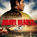 サントラ CD [BRAVE HEARTS 海猿 サウンドトラック] 12/7/4発売