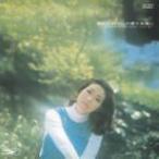 この愛を永遠に CD TOCT-29013