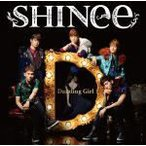 SHINee CD[Dazzling Girl]12/10/10発売 通常盤