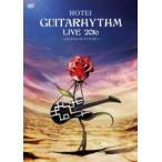 布袋寅泰 DVD/GUITARHYTHM LIVE 2016 16/11/2発売
