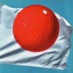 椎名林檎 CD/NIPPON 14/6/11発売