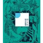 椎名林檎篇 CD/浮き名 通常盤 13/11/13発売