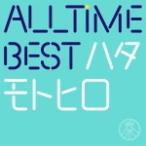 通常盤(取) 秦基博 2CD/All Time Best ハタモトヒロ 17/6/14発売