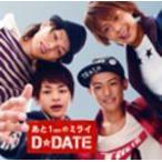 ■D☆DATE CD【あと1cmのミライ】10/12/1発売(12/2出荷)■通常盤