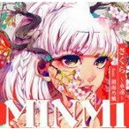 MINMI CD/さくら 〜永遠〜 feat. 湘南乃風 通常盤 13/4/3発売 オリコン加盟店