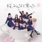 TYPE-A HKT48 CD+DVD/桜、みんなで食べた 14/3/12発売 オリコン加盟店