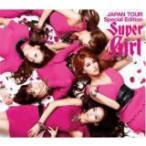 KARA CD+DVD[スーパーガール JAPAN TOUR Special Edition]12/4/11発売 来日記念限定盤