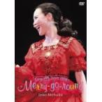 Seiko Matsuda Concert Tour 2018 Merry-go-round  DVD