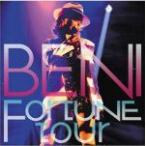 BENI CD+DVD/FORTUNE Tour 12/12/19発売