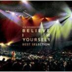 小柳ゆき CD+DVD/YUKI KOYANAGI LIVE TOUR 2012 Believe in yourself Best Selection 13/2/20発売